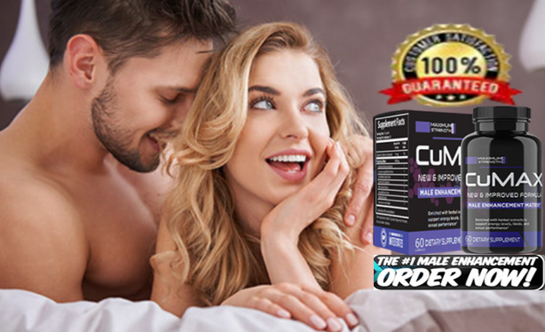 CuMax Male Supplement Useful to boost up testosterone level